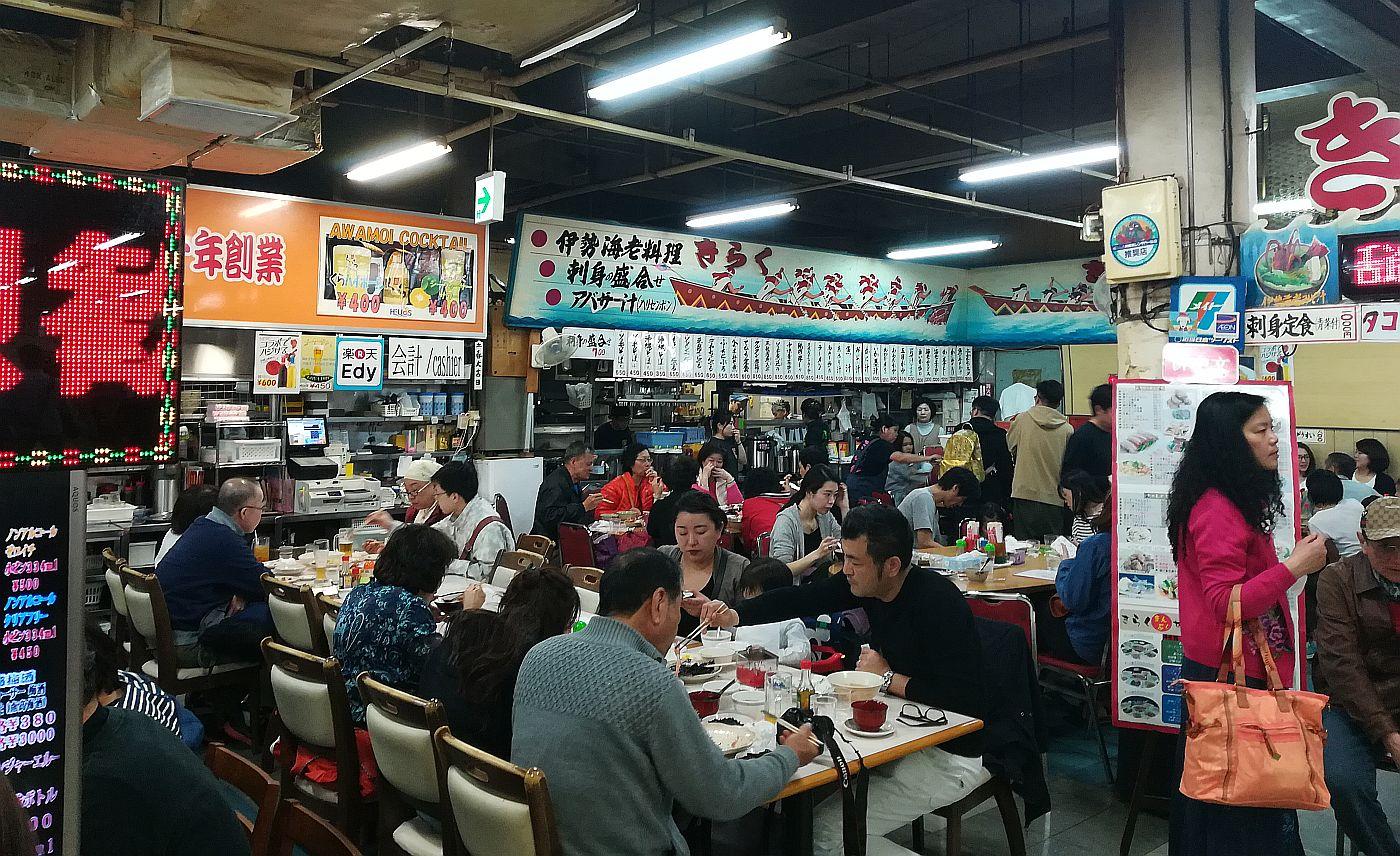 Food stalls in Makishi market, Naha, Okinawa