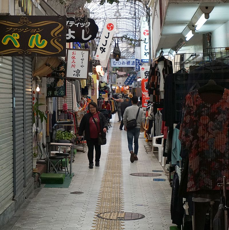 Wandering around the streets of Naha, Okinawa