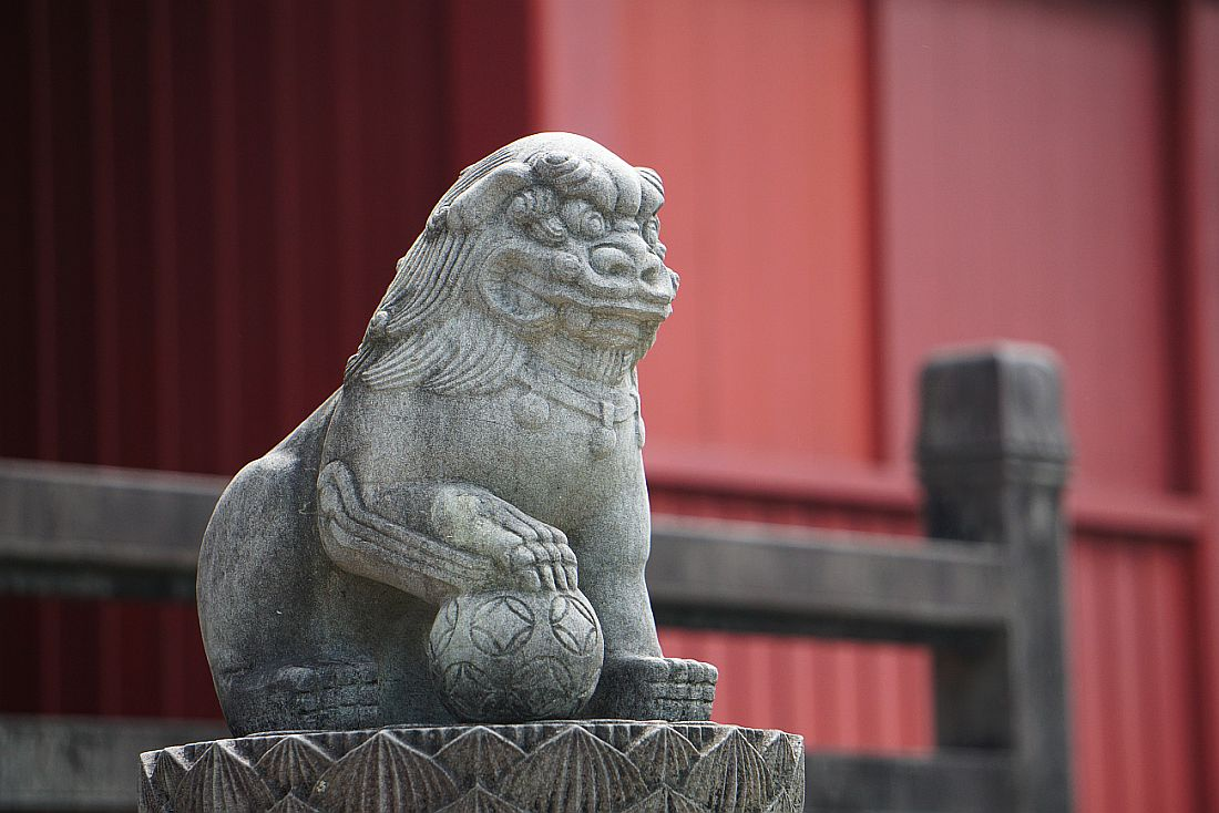 Small guardian in front of Shuri Castle, Okinawa
