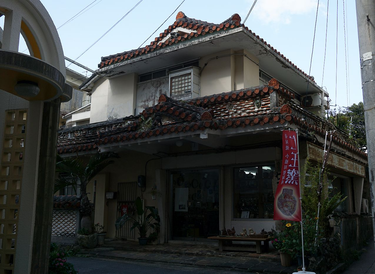 A small house shop in Tsuboya, the pottery heaven of Okinawa.