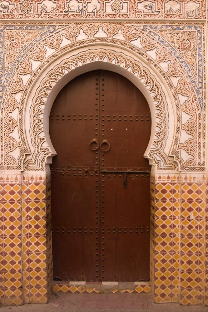 Horseshoe Arch or Keyhole Arch