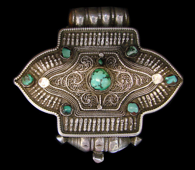 Silver Pendant from Tibet